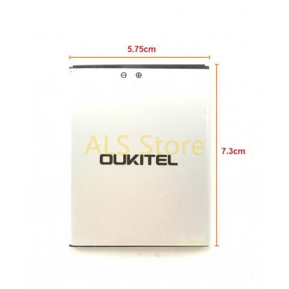 [Replacement] Battery Oukitel C4 - C4 (1ICP4/58/73) - 2000mAh